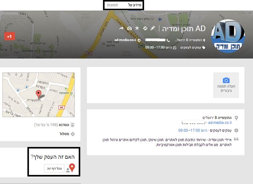 google local 4