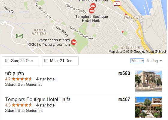 מלון בחיפה